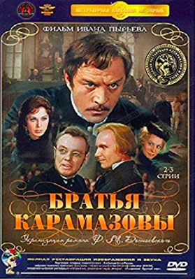 Brothers Karamazov's film. Russian version